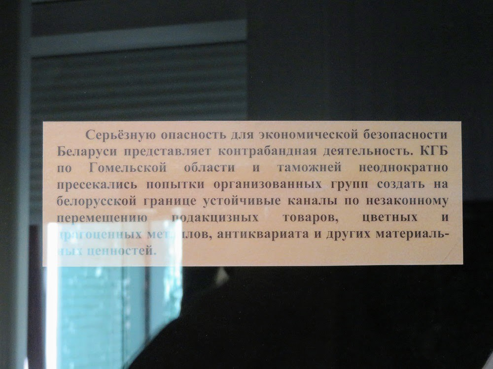 IMG_5423