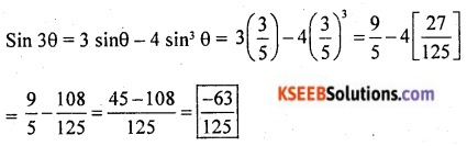 2nd PUC Basic Maths Model Question Paper 2 with Answers Q17
