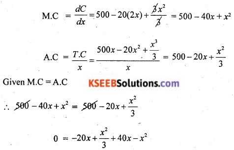2nd PUC Basic Maths Model Question Paper 2 with Answers Q36