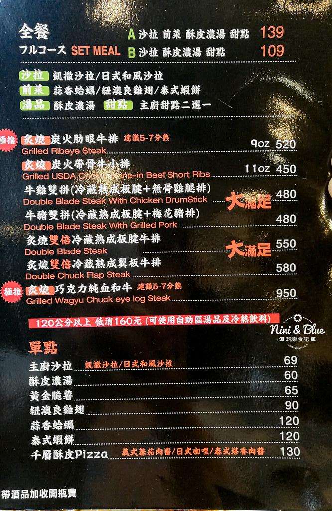 瀧厚牛排 鍋物 菜單 熟成牛排39