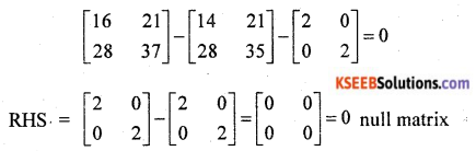 2nd PUC Basic Maths Model Question Paper 2 with Answers Q25.1