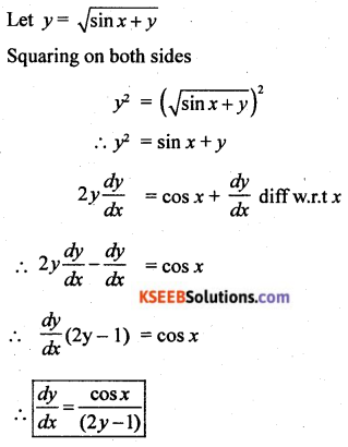2nd PUC Basic Maths Model Question Paper 2 with Answers Q32.1