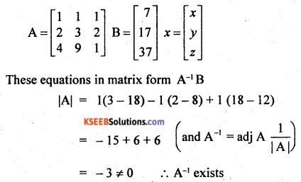 2nd PUC Basic Maths Model Question Paper 2 with Answers Q49.1