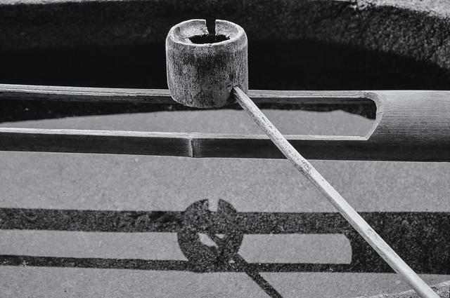 Tsukubai (蹲踞) basin and ladle