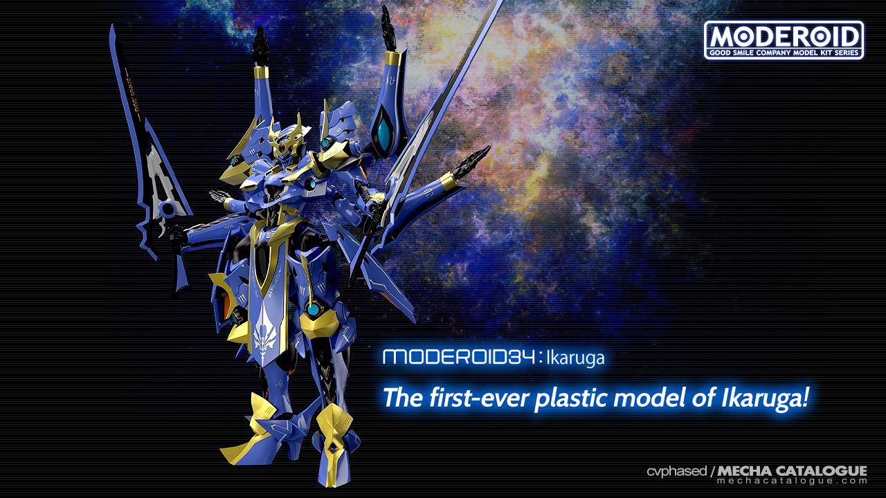 "Whatever Happened to ""The Robot Spirits TRI""? MODEROID Ikaruga"