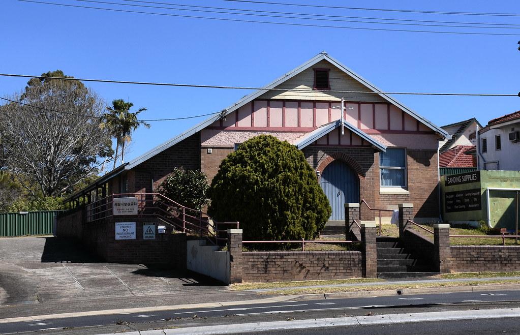 Blakehurst Uniting Church, Blakehurst, Sydney, NSW.