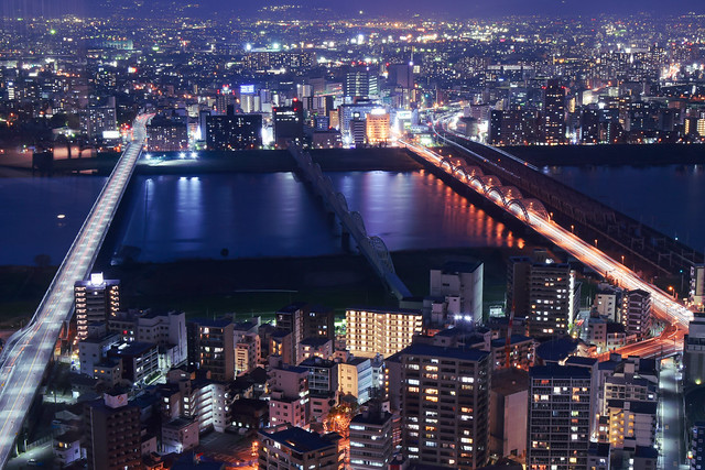 Constantly coming and going - Osaka