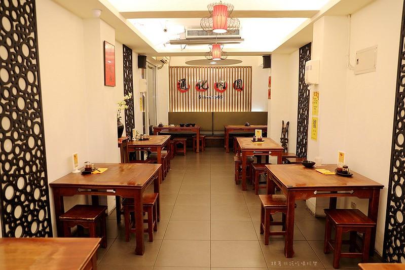 臨江通化街夜市美食通化肉圓50年老字號銅板美食捷運信義安和站94