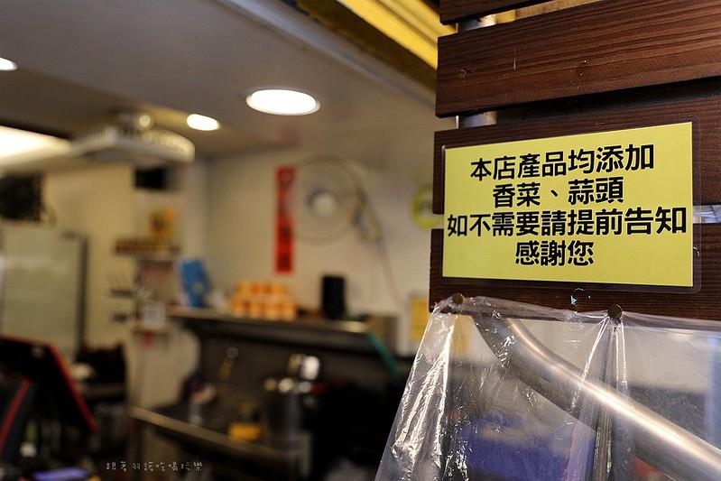 臨江通化街夜市美食通化肉圓50年老字號銅板美食捷運信義安和站85