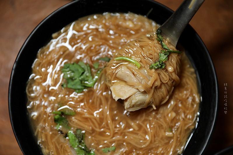 臨江通化街夜市美食通化肉圓50年老字號銅板美食捷運信義安和站30