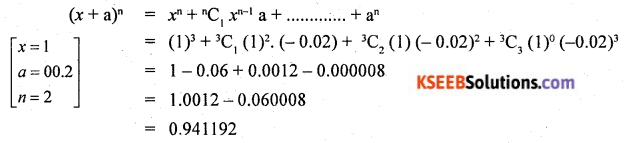 2nd PUC Basic Maths Model Question Paper 2 with Answers Q49.3
