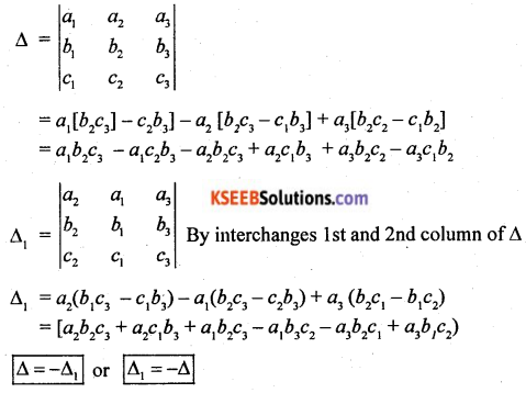 2nd PUC Basic Maths Model Question Paper 2 with Answers Q11