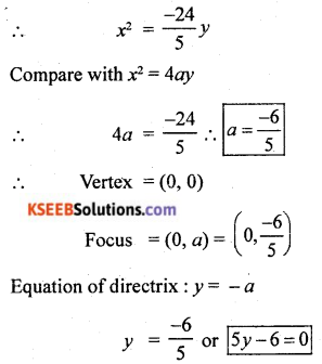 2nd PUC Basic Maths Model Question Paper 2 with Answers Q33