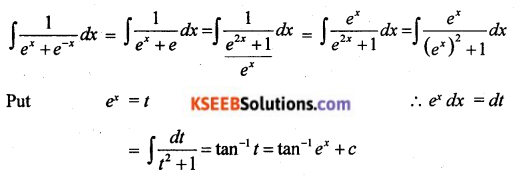 2nd PUC Basic Maths Model Question Paper 2 with Answers Q37