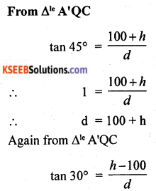 2nd PUC Basic Maths Model Question Paper 2 with Answers Q45.1