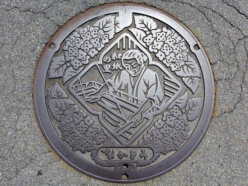 Nakatomi Yamanashi, manhole cover (山梨県中富町のマンホール)