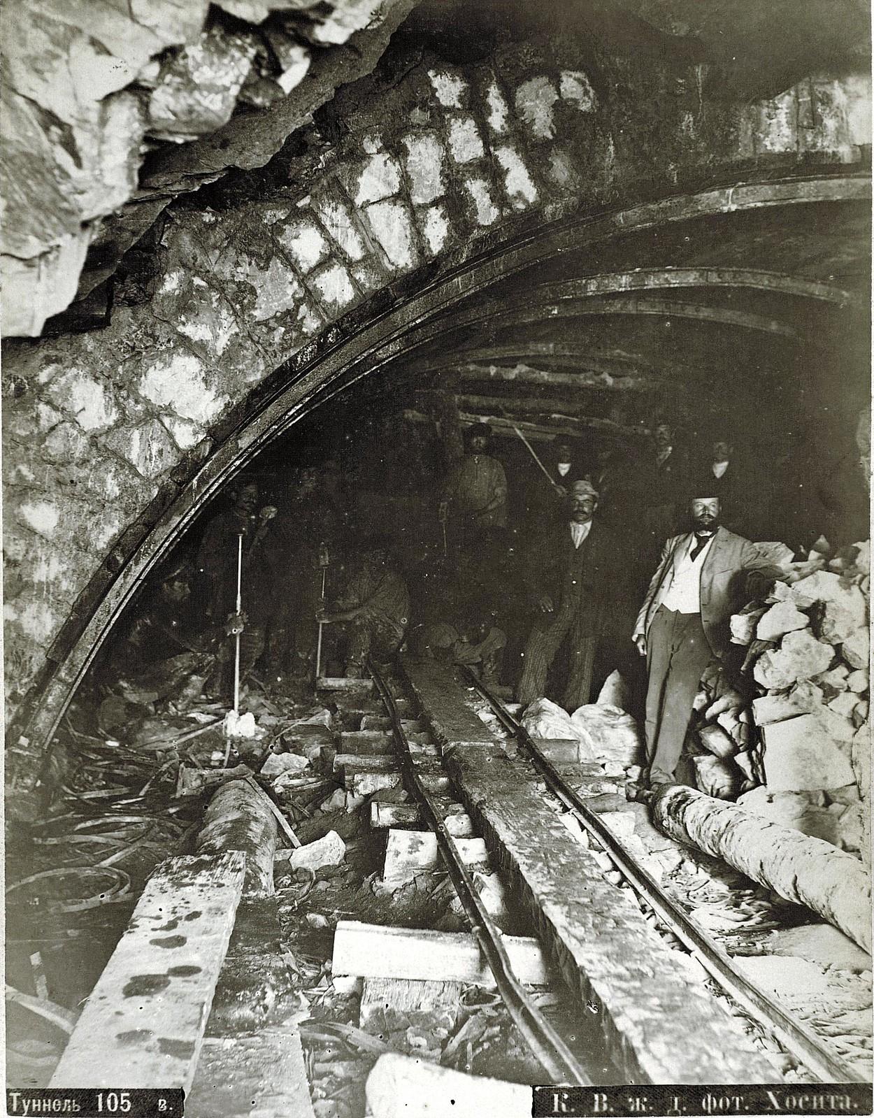 04. Туннель 105 в.