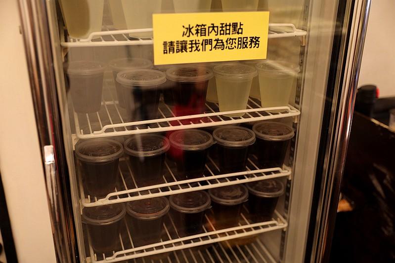 臨江通化街夜市美食通化肉圓50年老字號銅板美食捷運信義安和站89