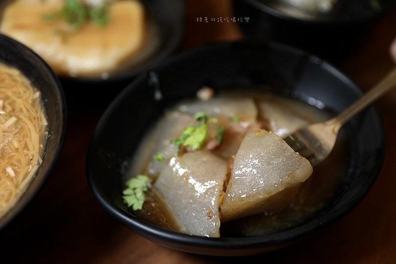 臨江通化街夜市美食通化肉圓50年老字號銅板美食捷運信義安和站55