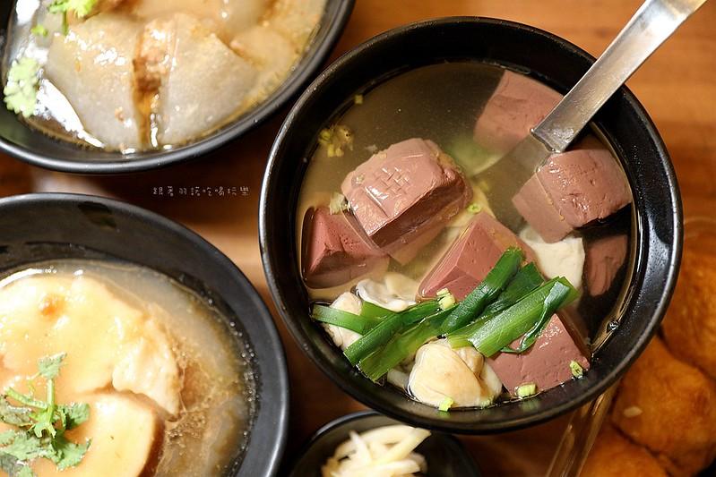 臨江通化街夜市美食通化肉圓50年老字號銅板美食捷運信義安和站18