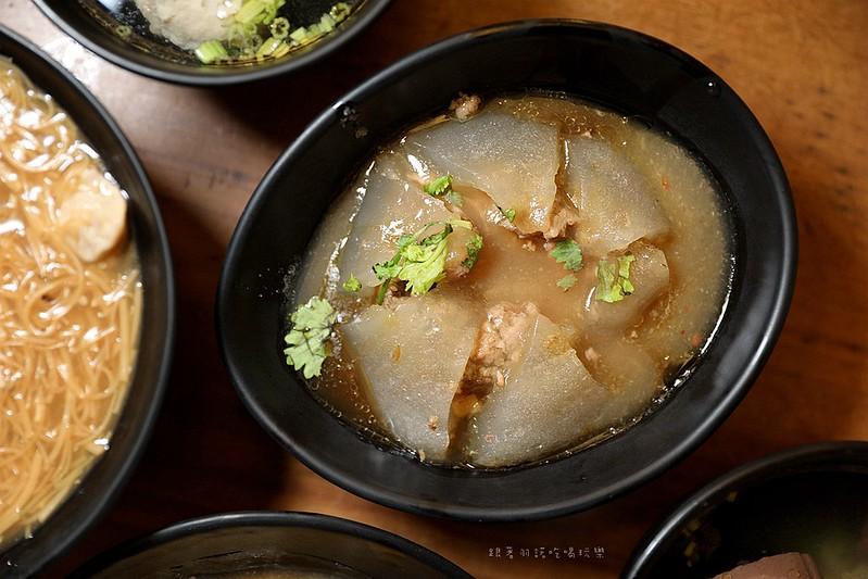 臨江通化街夜市美食通化肉圓50年老字號銅板美食捷運信義安和站11