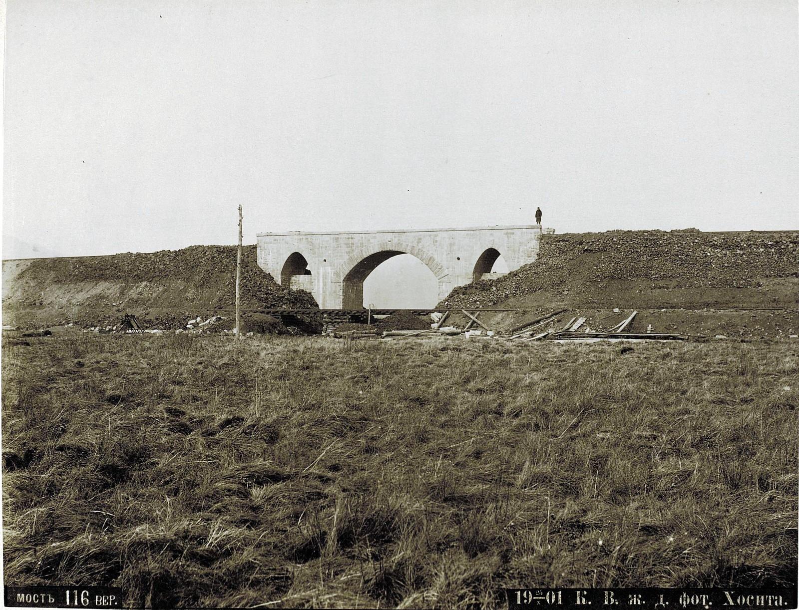 13.Мост 116 вер.