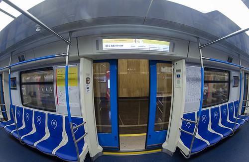 Moskva metro train