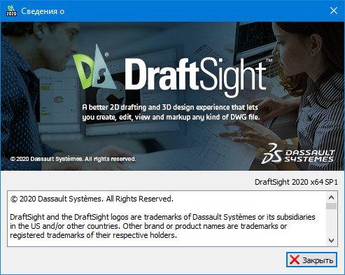 DS DraftSight Enterprise Plus 2020 SP1 x64 full