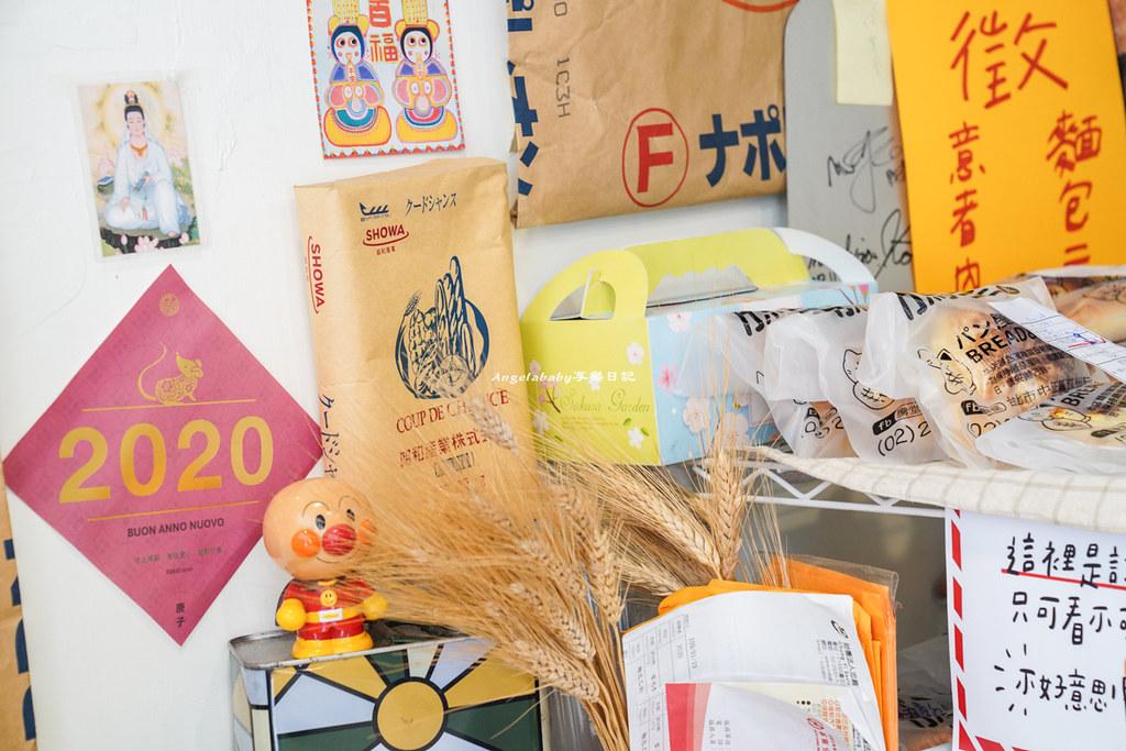 日本打老婆_浪子回頭踏實麵包店『騰堂麵包茶飲』自製天然酵母、日本麵粉 ...