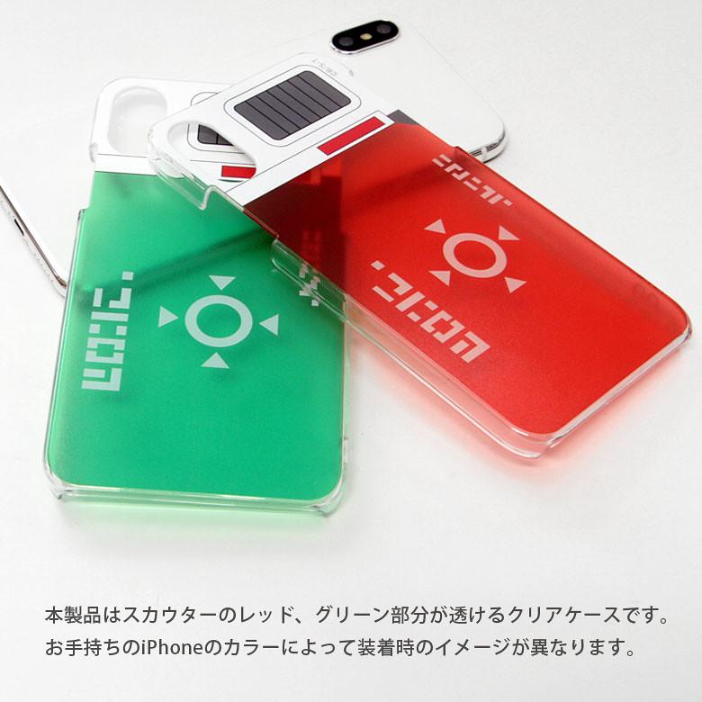 隨手拿出經典道具~Gourmandise《七龍珠》觔斗雲、龍珠雷達、萬能膠囊 iPhone 矽膠手機套(ドラゴンボール iPhone XR対応 シリコンケース)