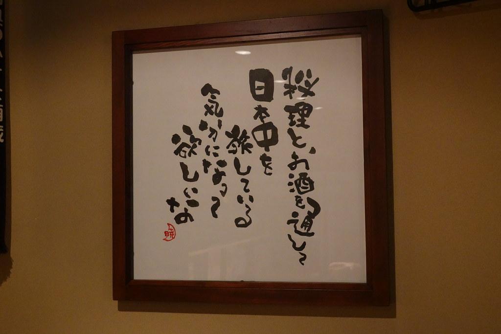 暁(江古田)