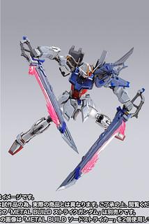 魄力斬艦刀即將現身!METAL BUILD《機動戰士鋼彈SEED》AQM/E-X02 巨劍型攻擊者背包(ソードストライカー)