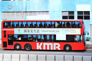 The National Security Law imposed by Beijing overriding Hong Kong Legislature | by Bus Roundel Hong Kong
