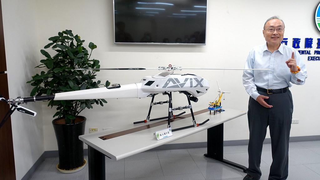 1090624照片-利用無人飛行器精進監督查核工作