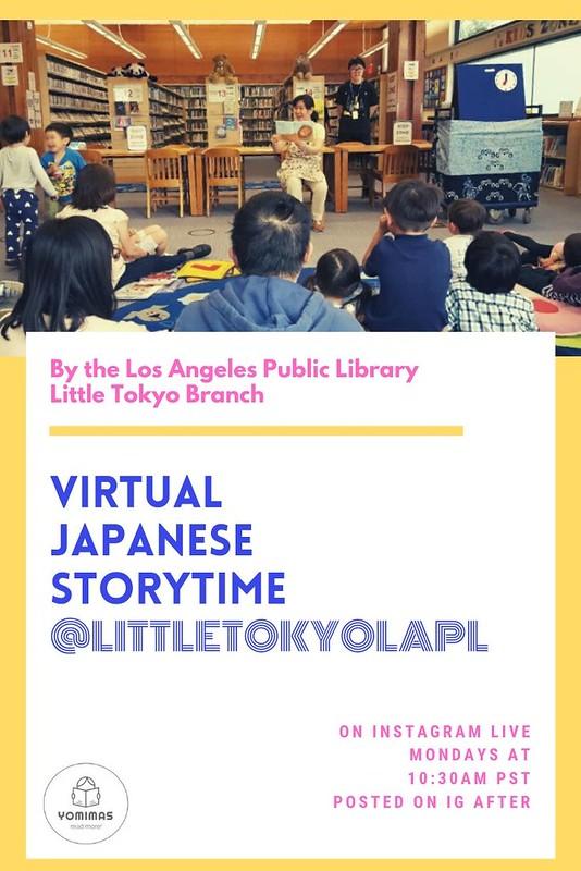 2020-06-24-Virtual-Japanese-Storytime-at-LAPL-Little-Tokyo-Branch