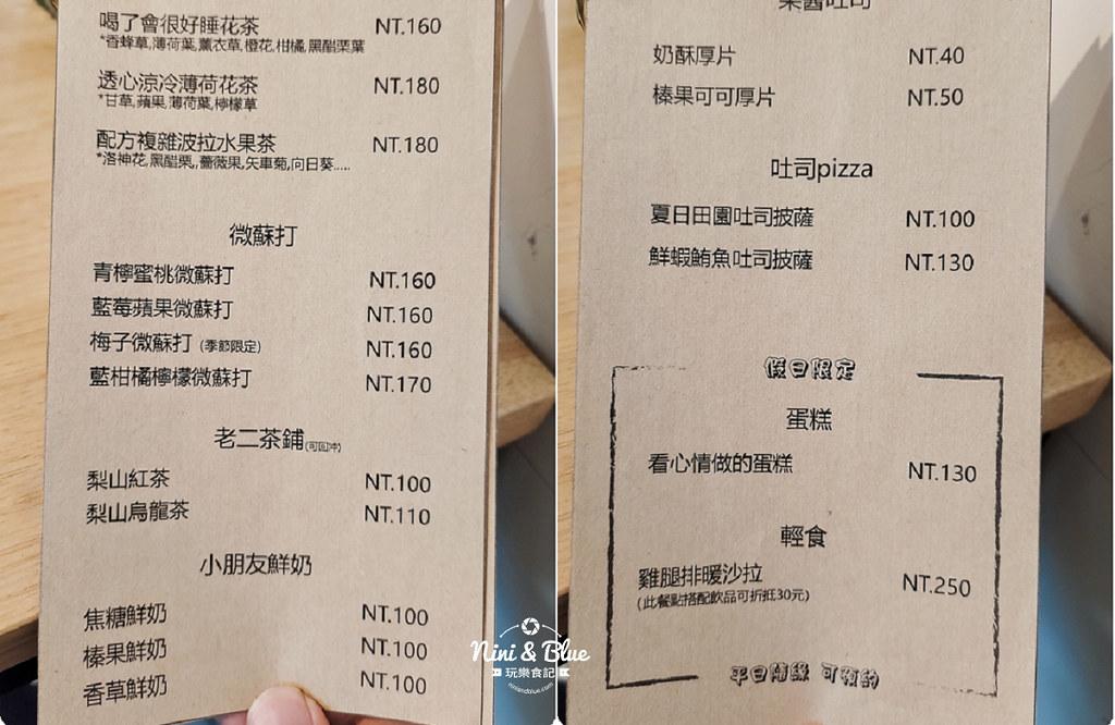 Fun Nice芳奈烘焙坊 台中麵包咖啡館27