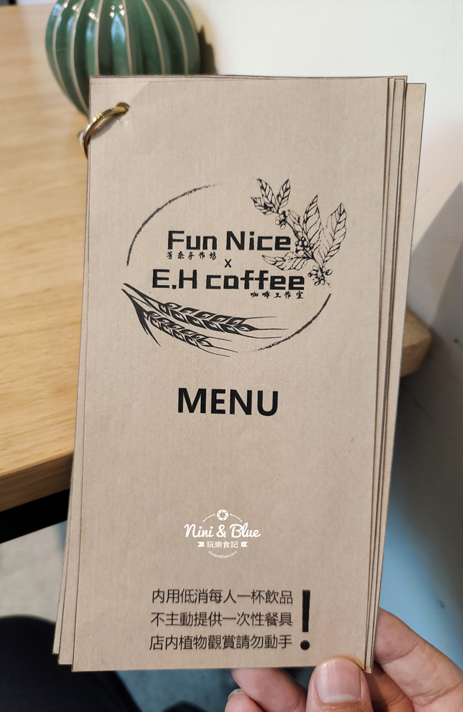 Fun Nice芳奈烘焙坊 台中麵包咖啡館23