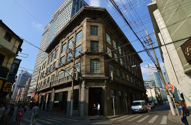 Shanghai - Former Shen-Pao Newspaper Building