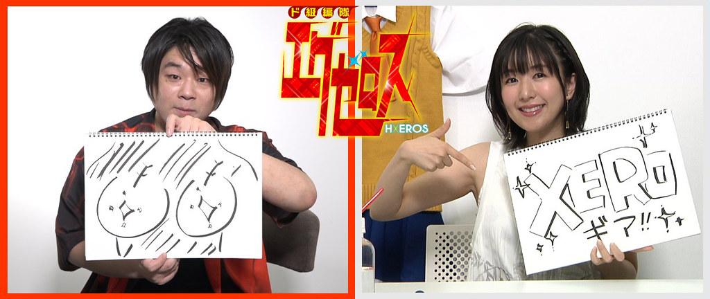 200624 -「伊藤静」巨乳螳螂蟲登場!動畫版《ド級編隊エグゼロス》(弩級戰隊 HXEROS)新PV公開、預定7/3放送!