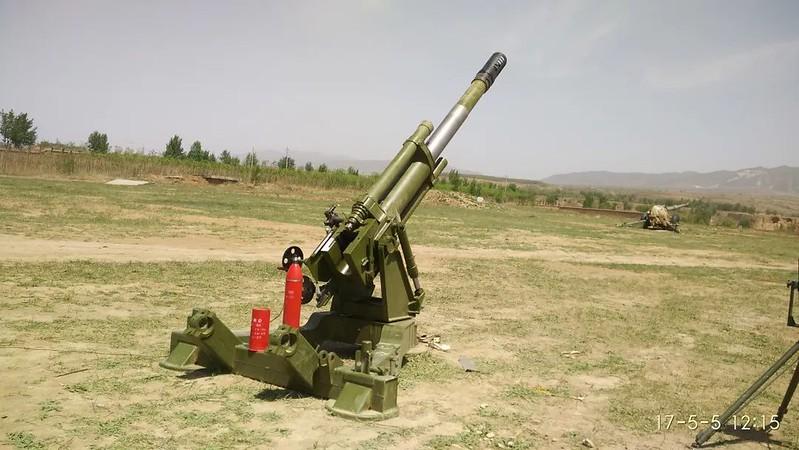 Fire-extinguishing-gun-Type-119-sic-2