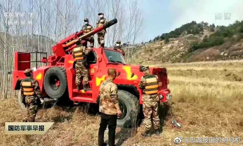 Fire-extinguishing-SPG-2020-ljd-2
