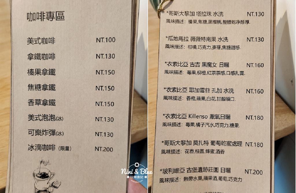 Fun Nice芳奈烘焙坊 台中麵包咖啡館26