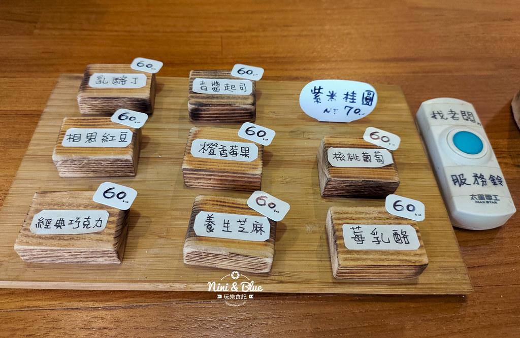 Fun Nice芳奈烘焙坊 台中麵包咖啡館07