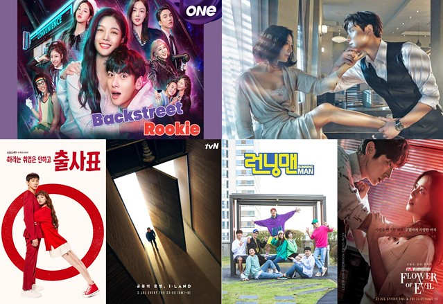 Collage_The Best Korean Programmes on Astro