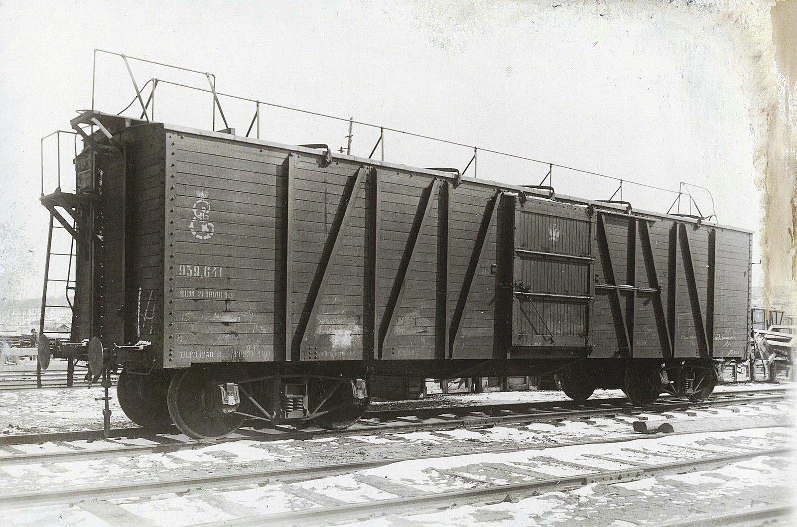 107. Законченный сборкой крытый вагон Общества прессованных и стальных вагонов