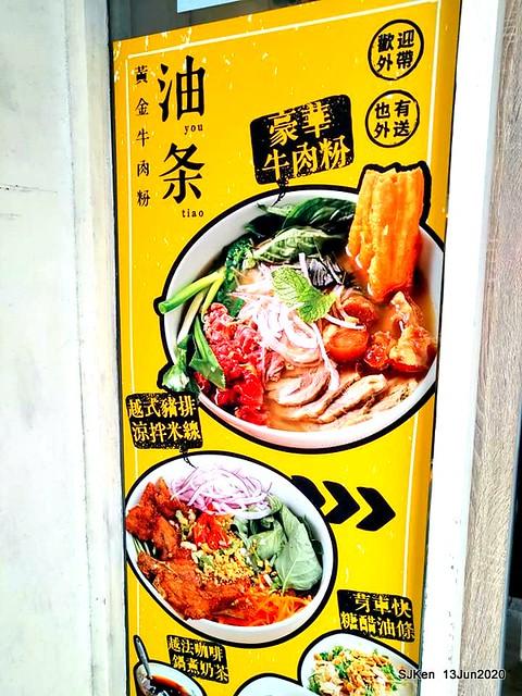 Vietnamese beef pho noodles, Taipei, Taiwan, SJKen, Jun 13, 2020