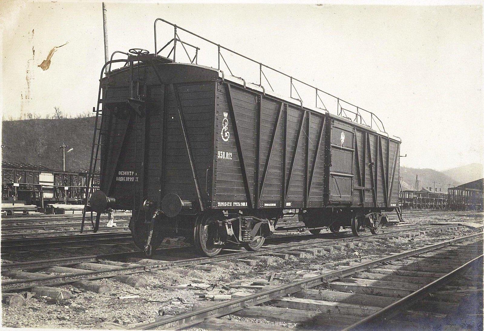 106. Законченный сборкой крытый вагон Восточного вагоностроительного общества