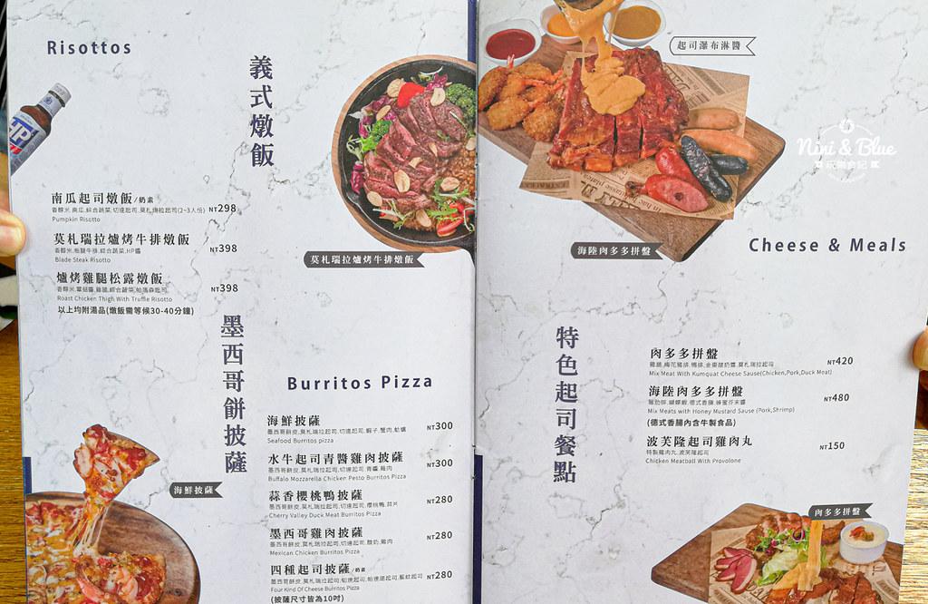 宜蘭 超品起司蛋糕烘焙 菜單menu價位 乳酪06