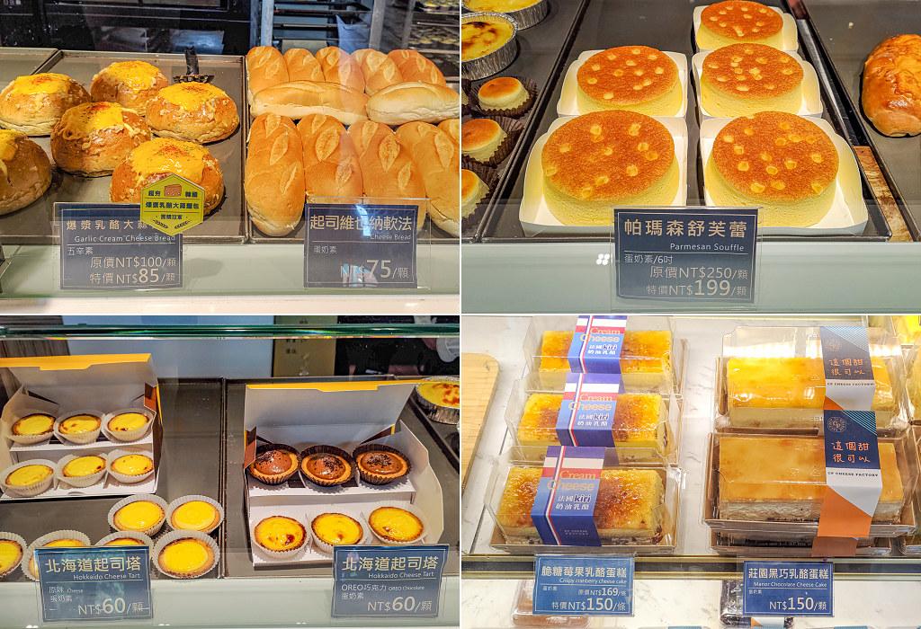 宜蘭市區景點  觀光工廠 超品起司蛋糕烘焙26