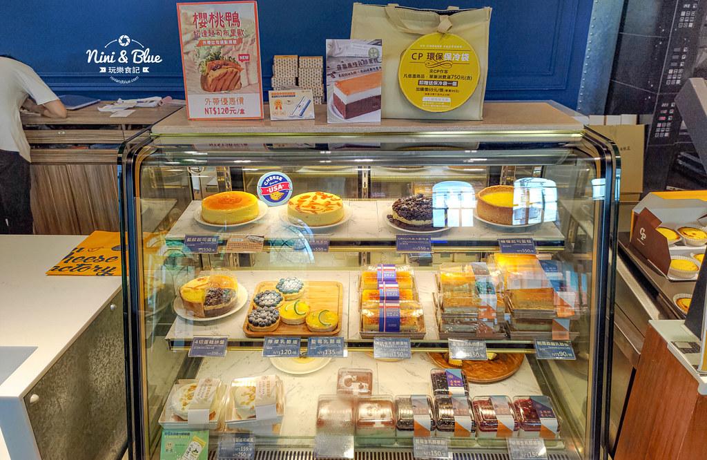 宜蘭市區景點  觀光工廠 超品起司蛋糕烘焙23